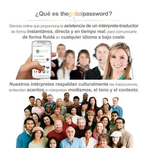 globalpassword2